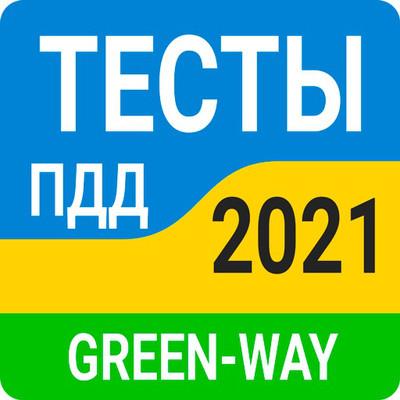 Экзамен ПДД 2021 Украина PRO v.1.5.8.0