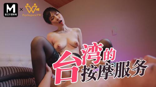 Amateur - Massage services in Taiwan (HD)