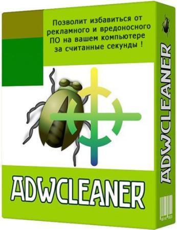 Malwarebytes AdwCleaner 8.2 Beta