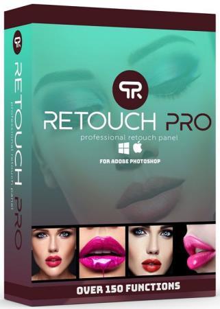 Панель Retouch PRO