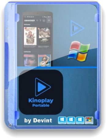 Kinoplay 0.1.5 Portable by Devint